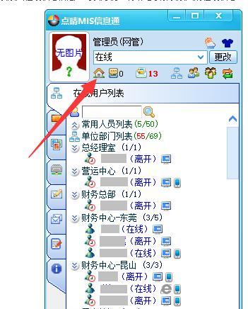 电脑登陆用户默认的ADMINISTRATOR账号消失了